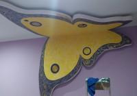 დეკორატიული კედლები / decorative walls
