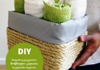 როგორ გავაკეთოთ მოწნული კალათა საკუთარი ხელით: DIY